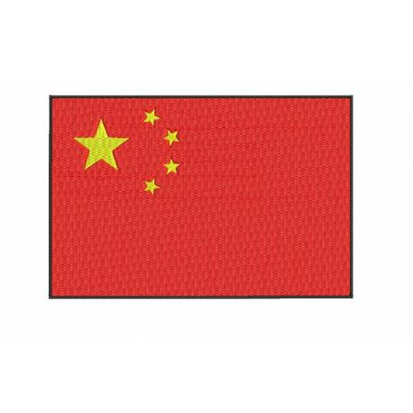 China National Flag embroidery design